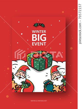 冬季,聖誕節,購物,事件,彈出 70572157