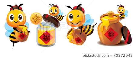 Chinese New Year bee mascot set. Cartoon cute bee with  Chinese couplet on honey pots. Cute bee carries honey pot and organic honey bottle. Translation: Fortune 70572945