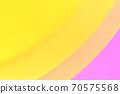 抽象背景粉红色/橙色系统温柔曲线 70575568