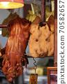 猪头和鸭在香港德辅道出售。猪头如何使用? 70582657