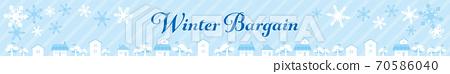 귀여운 겨울의 거리에 눈이 흩 내리는 겨울 특가 728x90 크기 Web 배너 70586040
