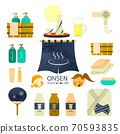Hot spring amenity icon style illustration set 70593835