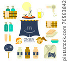 Hot spring amenity icon style illustration set 70593842