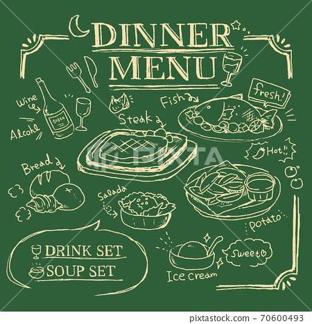 선화 저녁 메뉴 소재 70600493
