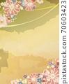 日式花卉圖案和金色背景框架A4垂直 70603423