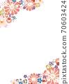 日式花框A4立式 70603424