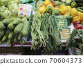 Market vegetables in Hong Kong. Chinese vegetables and Western vegetables are mixed and sold 70604373