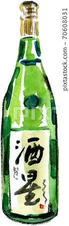 日本酒 70608031