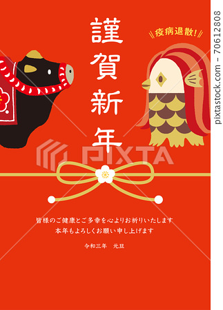 2021新年賀卡新年牛和Amabier與垂直紅色背景 70612808