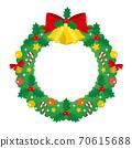 Christmas lease illustration 70615688