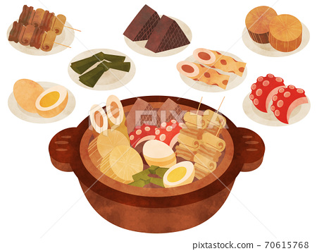 Oden watercolor style 70615768