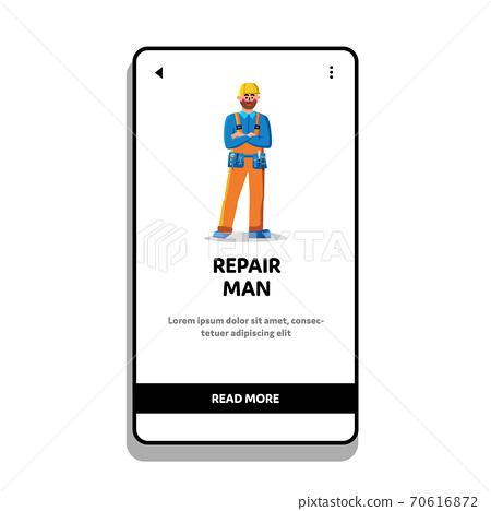 Repair Man Mechanic Wear Belt With Tools Vector 70616872