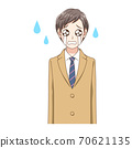 A boy in a uniform that is moisturized with teary eyes 70621135