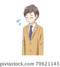 Sorrowful uniform boy 70621143