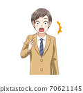 Surprised boy in uniform 70621145