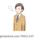 Boy in uniform stripping white eyes 70621147