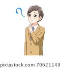 Boy in troubled uniform 70621149