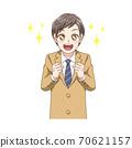 A boy in a uniform that makes his eyes shine 70621157
