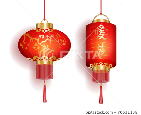 Set of red Chinese lanterns circular and cylindrical shape, vector illustration 70631138