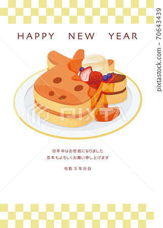 年度_牛_牛氏煎餅_新年賀卡 70643439