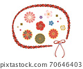 日本花卉圖案顏色圖標集 70646403