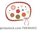 Japanese flower motif color icon set 70646403