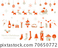 Simple and fashionable watercolor Christmas illustration set in red and gray 70650772