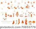 Simple and fashionable Christmas material illustration set in red and gray 70650776