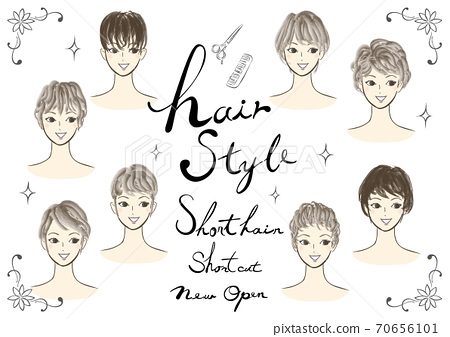 Illustration set of young women's hairstyles Fashion vector illustration set of fashionable hairstyles 70656101