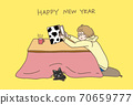 New Year's card Ox year 2021 Kotatsu and cat yellow 70659777