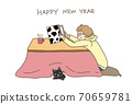 New Year's card Ox year 2021 Kotatsu and cat 70659781