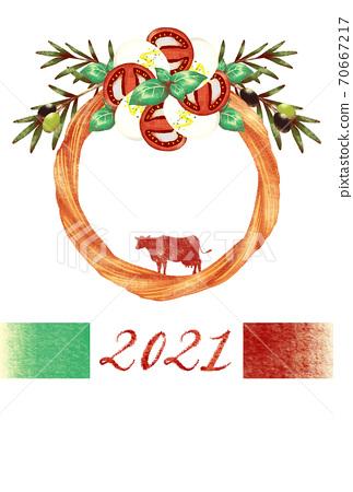 意大利風格的新年賀卡2021明信片模板(不帶字母/帶牛/帶圓圈的邊距) 70667217