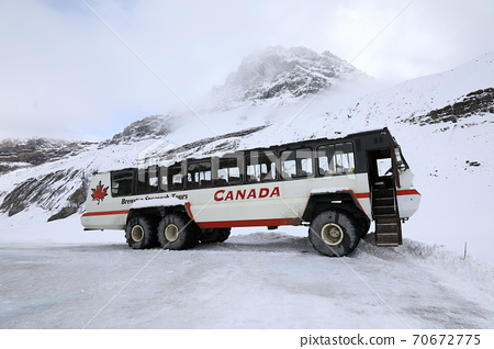 Colombian Icefield 4 70672775