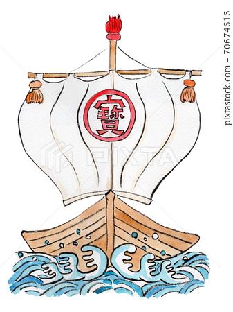 寶船水彩插圖 70674616