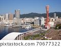 Kobe Harborland 70677322