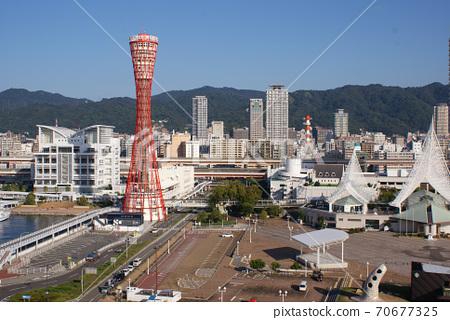 神戶Harborland 70677325