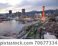 Kobe Harborland 70677334