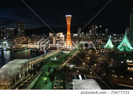 神戶Harborland 70677335