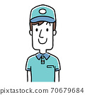 Illustration material: Young delivery man 70679684