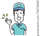Illustration material: Young delivery man, OK sign 70679685