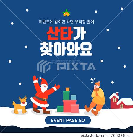 행복한 크리스마스 쇼핑09 70682610