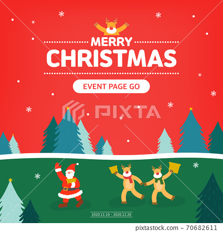 聖誕快樂購物08 70682611