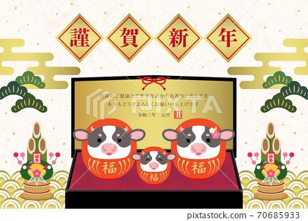 2021年元旦:帶有父母和孩子的達摩牛肉的日式新年賀卡 70685933