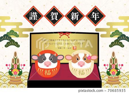 2021年元旦日式新年賀卡,牛肉達磨和黃金 70685935