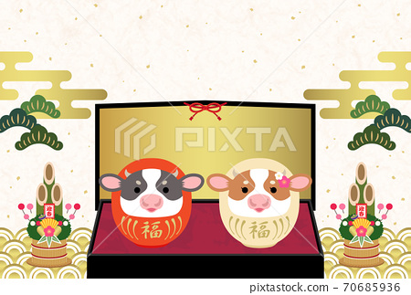 2021年元旦日式新年賀卡,配以牛毛和金劍[無字母] 70685936