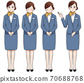 女性在統一的全身姿勢 70688768
