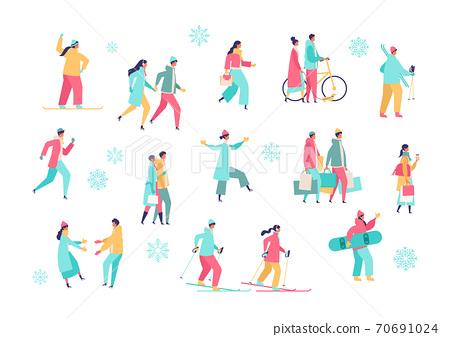 겨울을 즐기는 세련된 사람들 일러스트 70691024