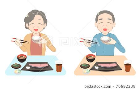 웃는 얼굴로 밥을 먹을 수석 (선 없음) 70692239