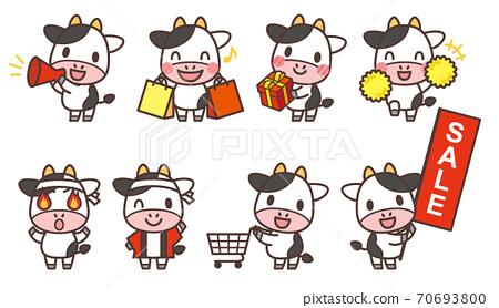 可愛的牛角色促銷購物支持安排 70693800