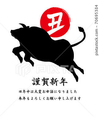Ox New Year's card beef 70695384